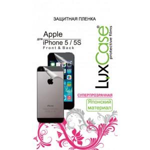 Защитная пленка Luxcase для Apple iPhone SE/5/5C/5S (глянцевая)